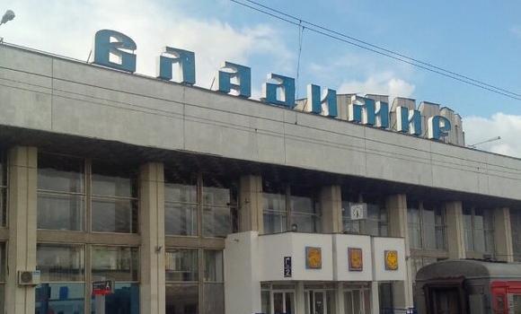 ЖД Вокзал ЖД вокзал Владимир